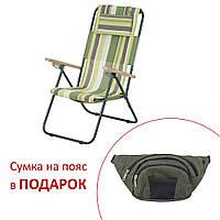 """Крісло-шезлонг """"Ясен"""" d20 мм (текстилен зелена смуга), фото 1"""