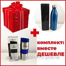 Комплект: термос UNIQUE UN-1024 1.00л. Цвет: синий + термокружка UNIQUE UN-1072 0.38 л. Цвет: синий