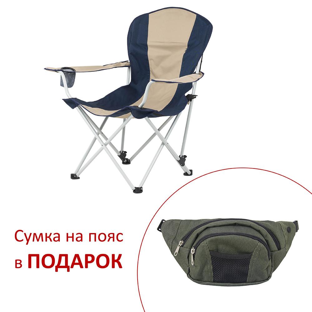 """Крісло """"Директор Майка"""" d19 мм Синій-беж (Кількість обмежена)"""