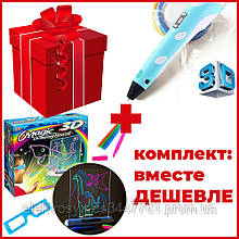 Комплект: Доска-планшет 3Д доска для рисования 3D Magic Drawing Board + 3D ручка Smart 3D Pen 2 c LCD
