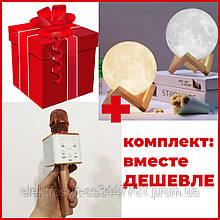 Комплект: ночник Moon Lamp 13 см + микрофон Q-7 Wireless Gold