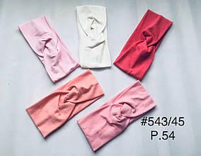 Летняя повязка для девочки р. 54