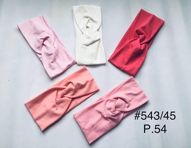 Летняя повязка для девочки р. 54, фото 2