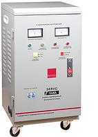 Сервоприводный стабилизатор Servо 10000, 1-фазный
