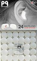 Силиконовые беруши для сна PQ 24 штуки с кейсом для хранения