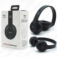 Навушники Bluetooth P47