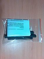 Набор для начальной и концевой заделки нагревательного кабеля РЕТК 8