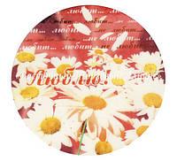 Вафельные картинки — Цветы и люблю — 18,7 см