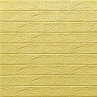 Самоклеющаяся декоративная 3D панель желто-песочный кирпич 700x770x5мм