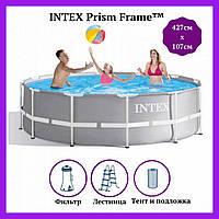 Каркасный бассейн Интех с фильтром INTEX 427 х 107см