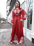 Плаття з вишивкою  та оздобленням, фото 2