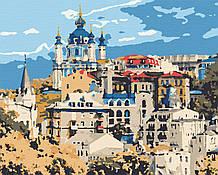 Картины по номерам города пейзаж киев 40х50 Андреевский Спуск