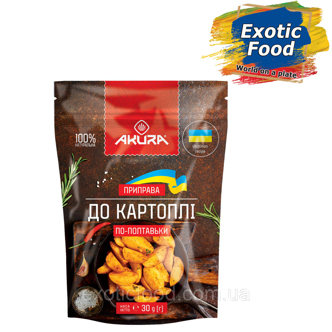 """Приправа до страв з картоплі 30 г ТМ """"AKURA"""""""