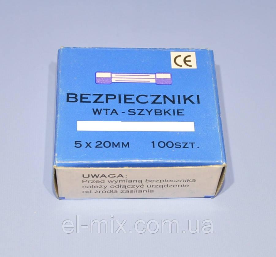 Предохранитель 5х20мм  0.5А 250В CE стекло  BEZ2000 уп.100шт