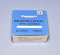 Предохранитель 5х20мм  0.25А 250В CE, стекло  BEZ2000  / уп.100шт