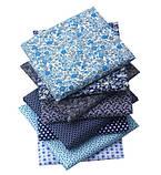 """Набір відрізів бавовняної тканини для рукоділля """"Синій ситець"""" 8 шт, 50*50 см, фото 2"""
