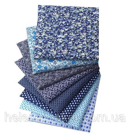 """Набір відрізів бавовняної тканини для рукоділля """"Синій ситець"""" 8 шт, 50*50 см"""