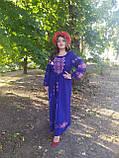 Сукня з вишивкою, фото 2