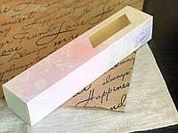 Коробка для macarons 300*60*50 Пудра, фото 1