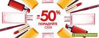 Распродажа парфюмерии  от Интернет магазина доступных товаров booms.com.ua