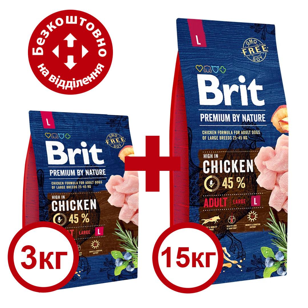 Brit Premium Adult L 15кг+3 кг корм для собак крупных пород