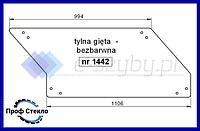 Стекло FIAT XX.88 XX.88DT 580 680 780 880 980 кабина CS заднее изогнутое