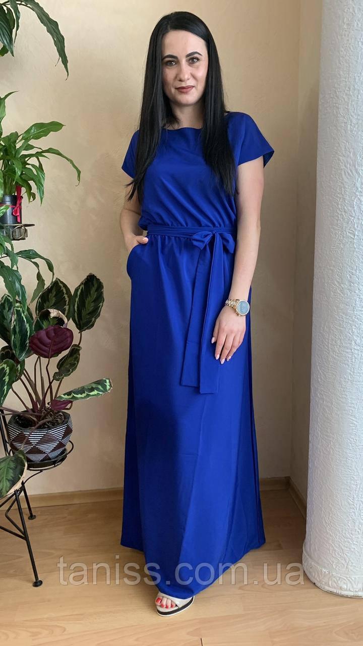 Женское платье в пол большого размера, ткань софт,  р  44-46, 48-50, 52-54, 56-58, 62-64