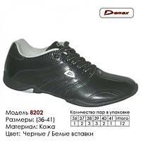 Кроссовки женские кожаные р-ры 36-41 Veer Demax