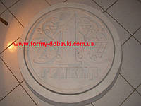 Формы для люков канализационных Кировоград