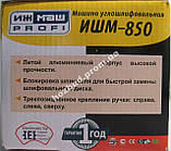 Болгарка ИЖМАШ ИШМ-850, фото 2