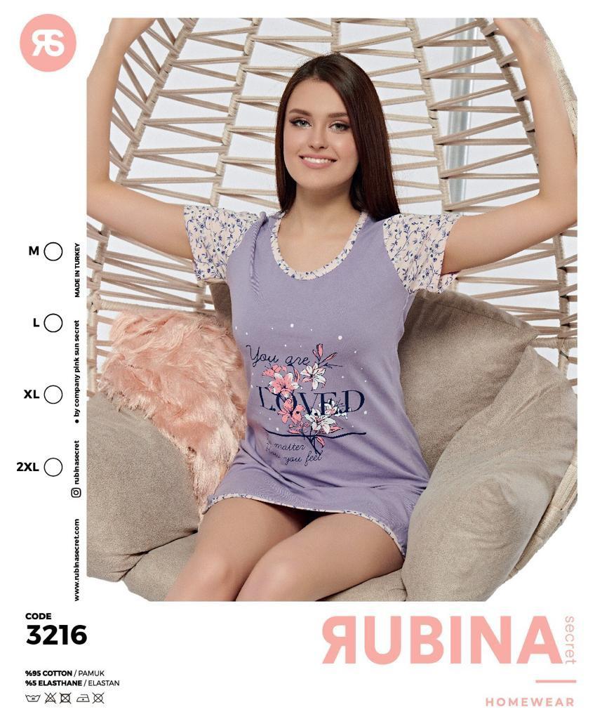 """Жіноча нічна сорочка бавовна""""RUBINA"""" Туреччина Art: 3216"""