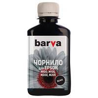 Чернила BARVA EPSON M100/M105/M200/M205 (T77414) 180г BLACK SOFT Pigment (M100-407)