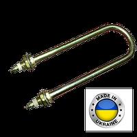 Тэн водяной оцинкованный 1,5 кВт (дуга), Диаметр-13, резьба 18мм  Украина