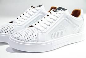 Мужские белые кожаные кеды кроссовки в сетку