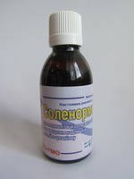 Соленормотон