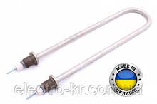 Тэн водяной нержавейка 1,0 кВт (дуга), Диаметр-13, резьба 22мм  Украина