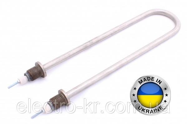 Тэн водяной нержавейка 3,0 кВт (дуга), Диаметр-13, резьба 22мм  Украина