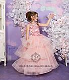 Пышное нарядное платье Катрин на 4-5, 6-7, 8-9 лет, фото 2