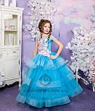 Пышное нарядное платье Катрин на 4-5, 6-7, 8-9 лет, фото 9