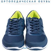 Кроссовки диабетические DW Active Morning Blue