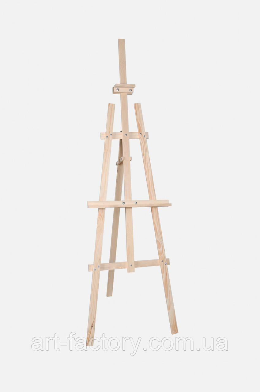 Мольберт оптом тренога, деревянный, Лира 60 х 80 х 175 см