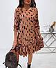 Женское платье для беременных с оригинальным принтом. Цвета белый, чёрный, мокко, голубой., фото 3