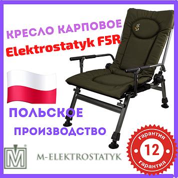 Кресло карповое Elektrostatyk с регулируемой спинкой. Кресло для рыбалки складное рыболовное Електростатик.