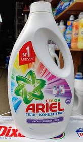 Гель для стирки ariel color (40 стирок), 2.2 л