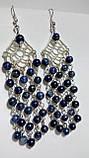 Сережки з Лазуриту, натуральний камінь, колір відтінки синього, тм Satori, фото 2