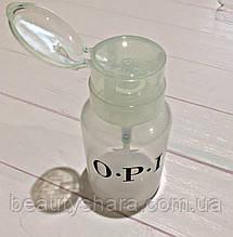 OPI Баночка-дозатор для жидкости 200 мл