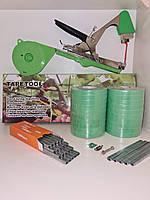 МАКСИ-НАБОР для подвязки растений>>>= TAPETOOL + ПЛОТНАЯ лента 150мкм 700м + скобы +нож+пружина)
