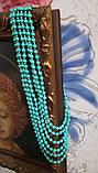 Колье 7-ми рядное Бирюза, натуральный камень, цвет голубой и его оттенки, тм Satori \ Sk - 0123, фото 3