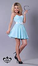 Платье с бретельками | Сьюзи lzn, фото 3