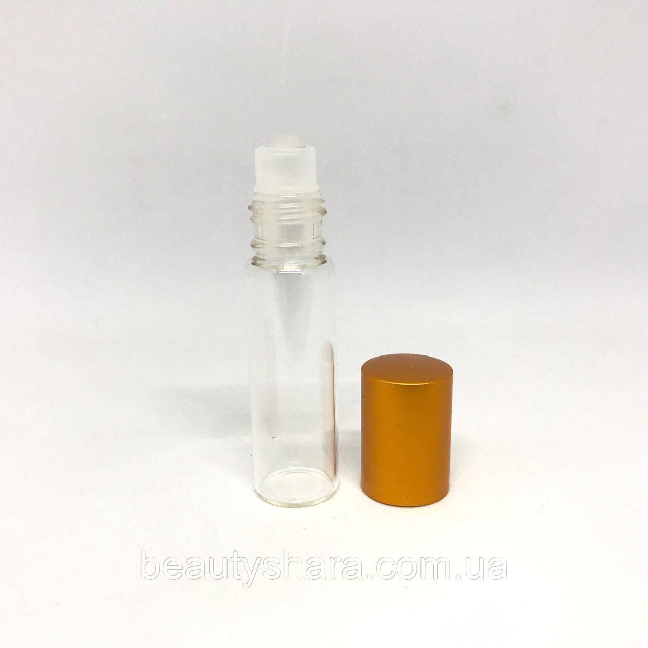 Флакон стеклянный 10 мл «Роллон»